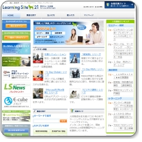 NTT Learning Systems